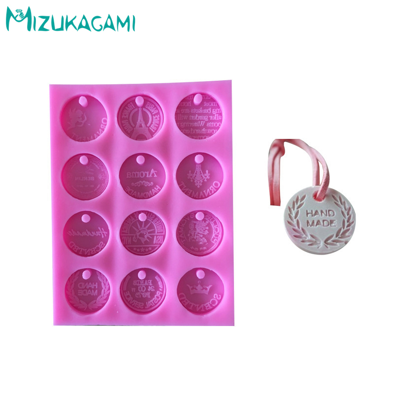 New 12 Hole Coin With Holes Chocolate Silicone Mold Wax Mold Fondant Cake Mold Cake Decoration Mold Kitchen Baking Tool MJ-01435