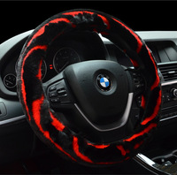 Winter Car Steering Wheel Cover Short Plush Red And Black Man Black And White And Blue