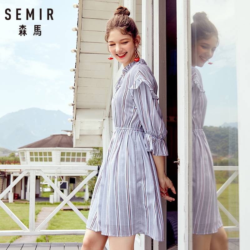 SEMIR women dress female 2018 autumn new retro striped dress loose thin dresses long flare sleeves clothing for woman 31