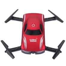 GW186 Mini Selfie Drone Voice Phone Control Foldable Quadcopter Micro RC Kids Toy Gift with HD Camera