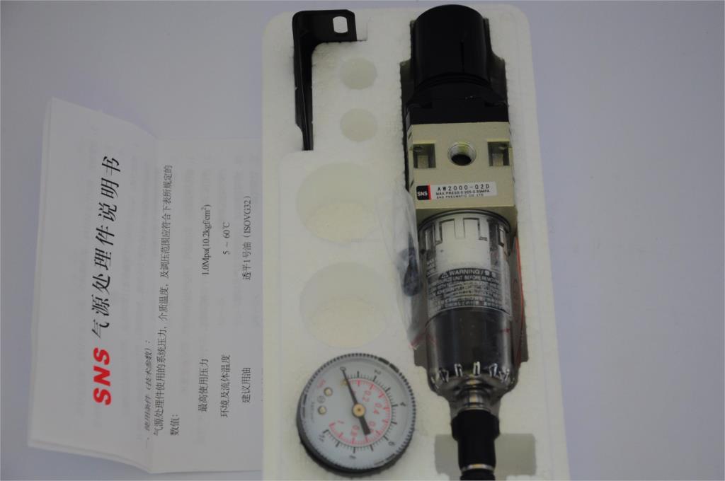 AW2000-02D 1/4'' BSPT SMC type automatic drain regulator filter SNS pneumatic component  compressor air  treatment pneumatic air filter regulator aw3000 03d 3 8 smc type air treatment unit automatic drain type