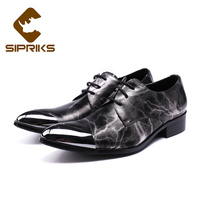 Sipriks Luxury Mens Lightning Shoes Unique Designer Smoking Slippers Fashion Party And Wedding Dress Shoes Pointed
