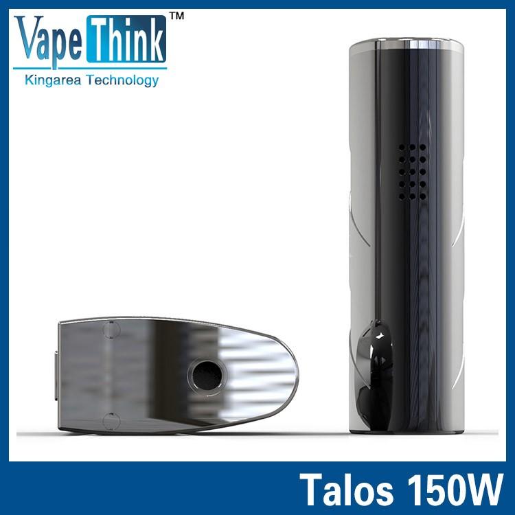 Talos 150W-20