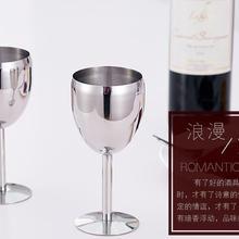 Лучшая цена, модные 1 шт, 304 нержавеющая сталь, бокалы для вина, бокалы для шампанского, вечерние, свадебные бокалы для вина, бар, домашняя посуда для напитков, подарок