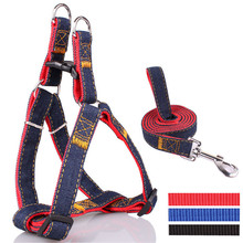 2017 New Arrival Hot Sales S L XL Colorful Jean Denim Leash Harness Dog Collar Chain Cat rope belt adjustable collar dogs PG08
