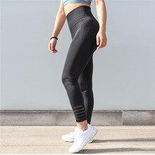 Women Energy Seamless Tummy Control Sport Leggings Compression Tights Slim Running Sportswear Gym Sports Pants Yoga