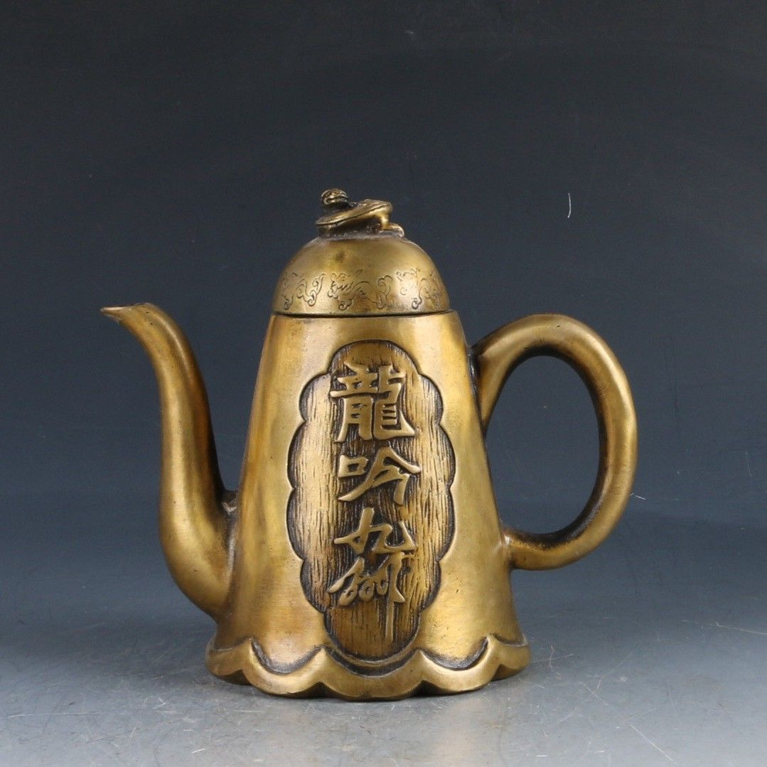 Chinese Brass Hand Carved Dragon Teapot Qing Dynasty MarkChinese Brass Hand Carved Dragon Teapot Qing Dynasty Mark