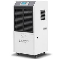 90l/day 200sqm 2018 indústria comercial novo estilo lavável compressor de filtro ar desumidificador refrigerativo equipamento secagem