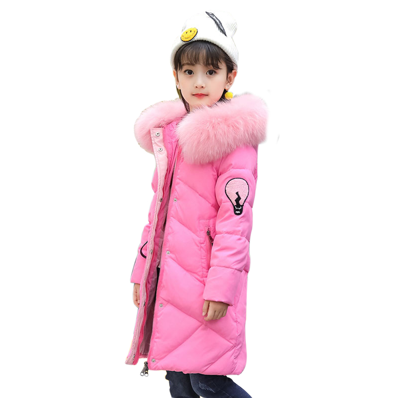 Children's Clothing Girls Winter Down Jacket 2017 New Baby Kids Long Fur Hooded Outerwear Toddler Girls Warm Padded Cotton Coats iyeal kids winter jackets 2017 new solid hooded baby girls boys cotton thincken coats infant outerwear warm clothes 1 4 years