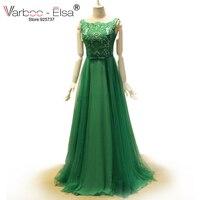 실제 사진 vestidos 드 올 largos 강뜨 캡 소매 에메랄드 녹색 댄스 파티 드레스 2017 중공 레이스 얇은 명주 그물 긴