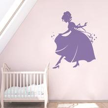 Princess Girl Wall Sticker Beautiful Decal Nursery Girls Room Decor Vinyl Art Mural Cute AY1200