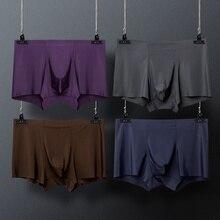 4 PCS/Lot  Seamless Men Boxers Luxury Silk Antibacterial Underwear Boxer Spandex 3D Crotch Nylon Shorts