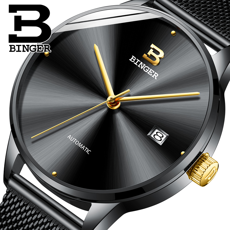 BINGER Mens Watches Top Brand Luxury Automatic Mechanical Watch Military Business Simple Male WristWatch Waterproof 50m Watch толстовка gaudi толстовка