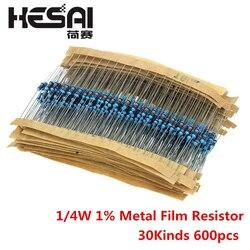 600 unids/set 30 tipos 1/4W resistencia 1% resistencia de película de Metal Pack surtido Kit 1K 10K 100K 220ohm 1M resistencias 300 unids/set