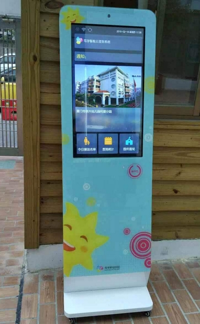 19inch 21inch Lcd Touchscreen Wifi Camera Fingerprint Face Recognition/ IC Card Electric Attendance Kiosk