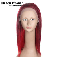 Black Pearl 20inch Long Straight Hair Ombre Human Hair Wigs Fashion Wine Red Lace Front Wigs