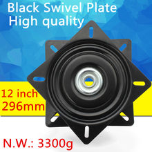12 inch 296mm Turntable Bearing Swivel Plate Lazy Susan Great For Mechanical Projects Hardware Accessories(China)