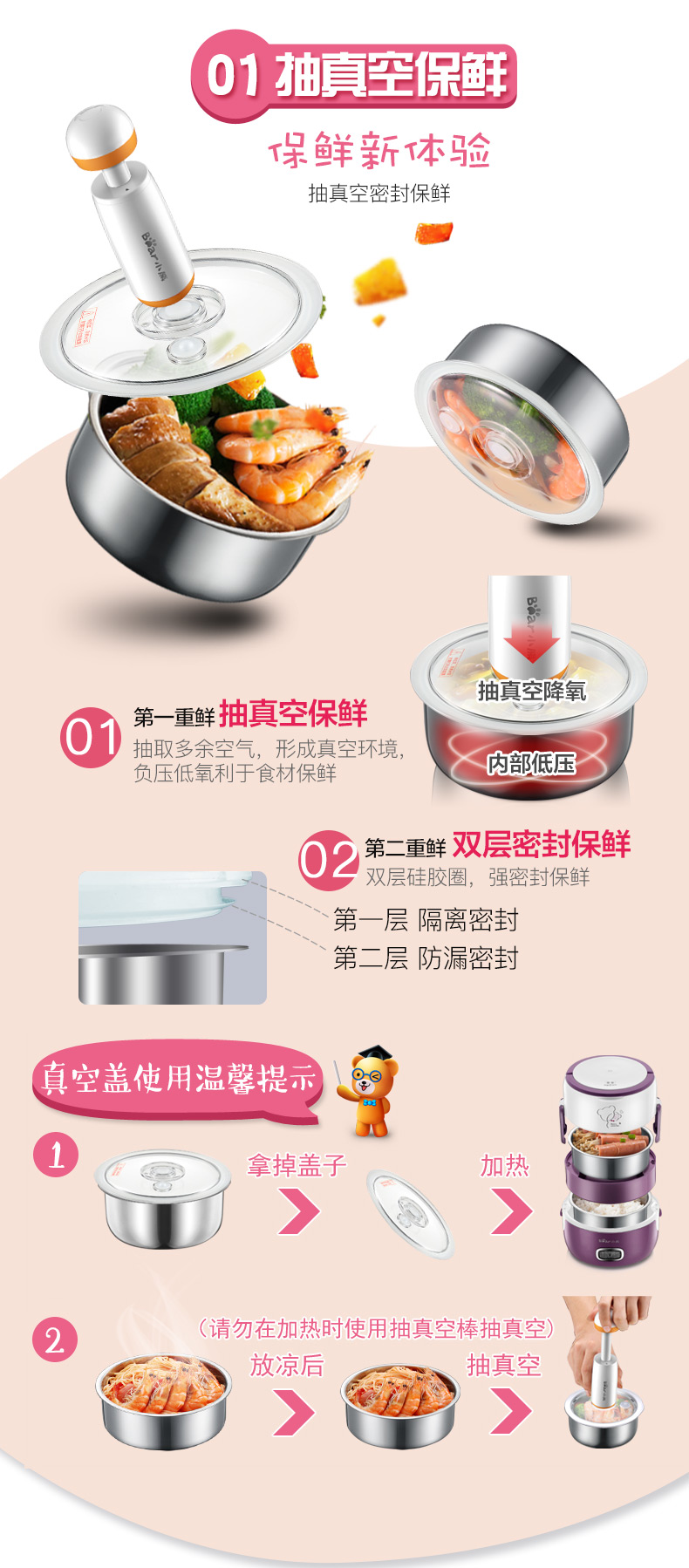 Lunch Electric Box Mini Can Be Inserted Electric Heating Portable Rice Cooker Steaming Rice Cooker  Double Electric Lunch Box 3