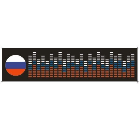 SCN023- Russian free shipping-Sound music Activated Car Stickers/equalizer /style glow EL light