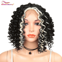цена на 14inch Short Curly Hair Wig Synthetic Lace Front Curly Wig High Temperature Fiber Wigs for Black Women Golden Beauty