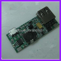 3 7V Lithium Battery Booster Module DIY Mobile Phone Power Supply Charging Po