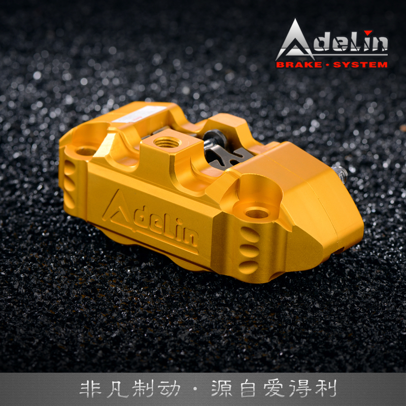 Original Adelin Motorcycle 4 Piston Brake Caliper Adl-14 82mm Hole To Hole For Dirt Bike Yamaha Honda Scooter Modify keoghs motorcycle brake disc floating 220mm 70mm hole to hole for yamaha scooter honda modify