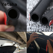 8M Big D type Seal Strip EPDM Rubber Adhesive Waterproof Dustproof Sound Insulated Weatherstrip For Car Doors Trunk And Engine