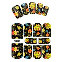 UPRETTEGO NAIL ART BEAUTY WATER DECAL SLIDER NAIL STICKER VINTAGE ANCIENT FLOWER CHERRY FEATHER RU379-384