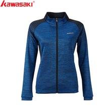 Kawasaki новые осенние спортивные куртки дышащие удобные фитнес бадминтон теннисные Куртки Пара моделей с молнией JK-S2803