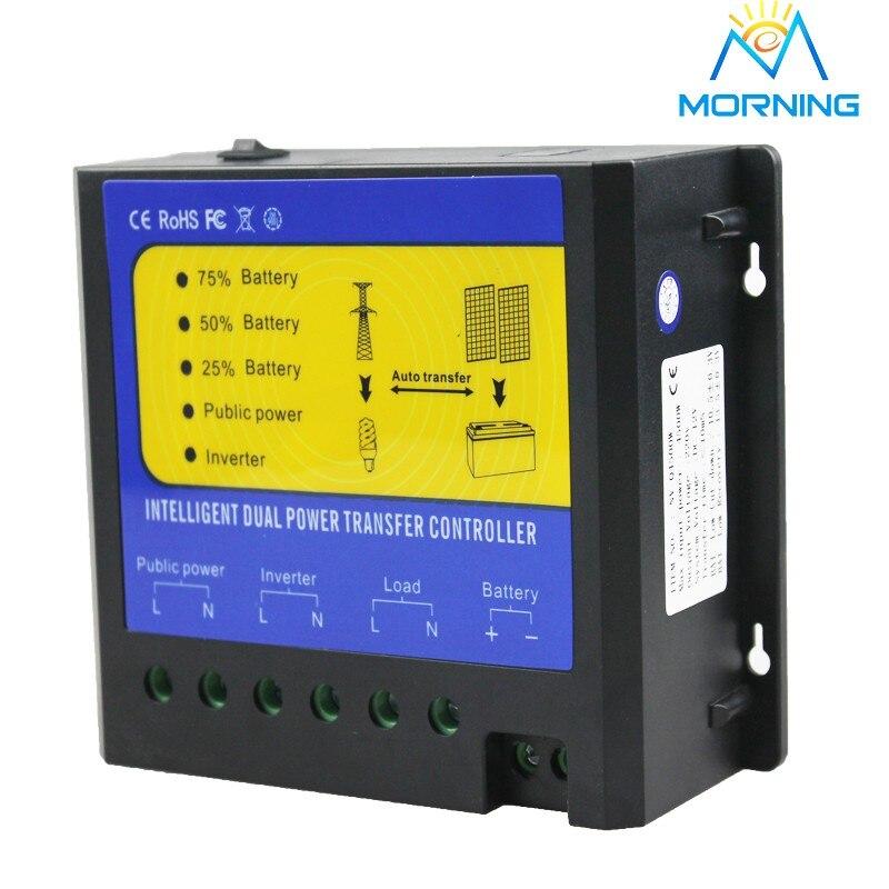 Q4500W  solar controller with intelligent dual power transfer function 12V 24V 48V AC 110V solar charge regulator 220V-240V 10a 12v24v solar charge controller intelligent power system