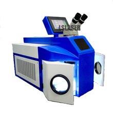 200 Вт лазерный станок для пайки цена для ювелирных изделий золото серебро