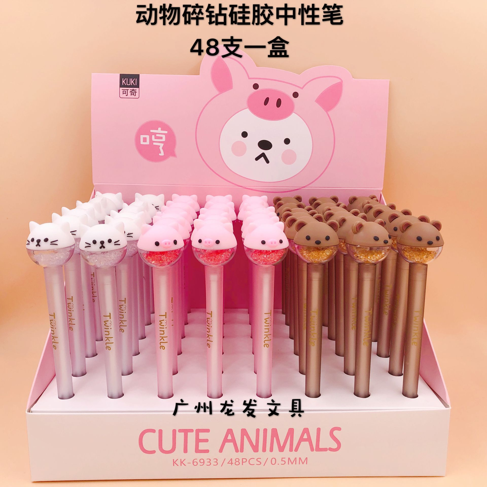48 pcs Gel Pens Cartoon Animal drill black colored gel inkpens for writing Cute stationery office