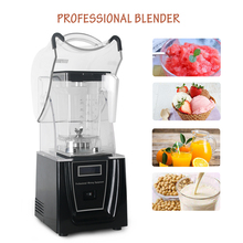 GZZT 1800W Commercial Ice Blender Juicer Adjustable Speed Mixer Fruit Cutter Japan Blade Kitchen Accessories