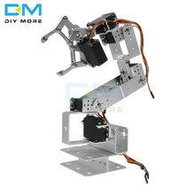 مناور روت 3u 6DOF الألومنيوم روبوت الذراع الميكانيكية الروبوتية المشبك مخلب لاردوينو الفضة