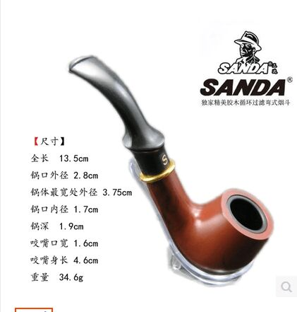 Clearance special tobacco pipe metal smoke pot curved bakelite filter pipe pipe to send packets of cigarettes