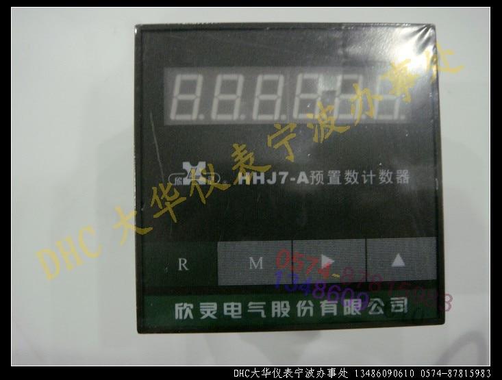 c-lin six preset number of digital counter HHJ7-A N C F multi-system AC220  цены