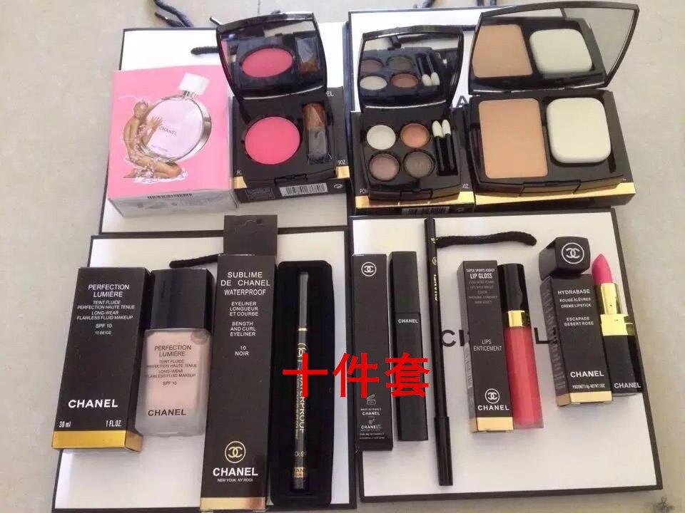 Complete Makeup Sets