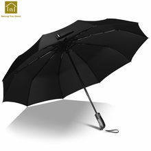 Automatic Three Folding Umbrella For Women Wind Resistance Men Knuckle Brass Sun Shade Rain Uumbrella Strong Windproof WKW201(China)