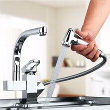 Латунь Кухня краном Chrome Кухня раковина смеситель вытащить спрей поворотный Носик судно кран на бортике