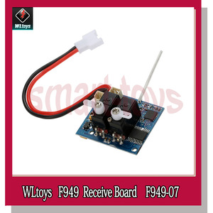 Image 1 - Wltoys F949 Receive Board PCB F949 07 for Wltoys F949 Fixed Wing RC Airplanes Aircraft Spare Parts