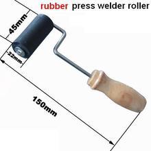Free shipping 45mm rubber press roller pinch roller for Handheld hot air gun/heat gun/plastic welder accessories