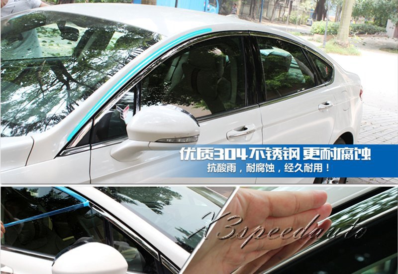 Car Styling Protoctor Stainless Steel 8PCS Full Window Frame Trim Cover For Ford Mondeo Fusion 2013 stainless steel upper window frame sill trim 8pcs for fusion mondeo 2013 2014