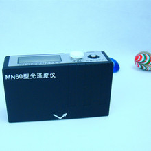 MN60 Gloss Meter Paint Ink Ceramic Tile Ceramic 60 Degrees General Household Appliances Musical Instruments Furniture