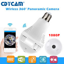 CDYCAM 1080P Bulb Lamp Light FishEye Smart IP camera 360 degree Wireless Motion surveillance Vandalproof IR Night Vision camera(China)