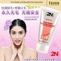 Removedor de Vello facial Para Blanquear La Cara Crema Depilatoria permanente Suave Suave, Piel Sensible Permite