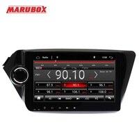 MARUBOX 2 Din Car Radio Android 6 0 1 GPS Navigation Multimedia Player For Kia K2