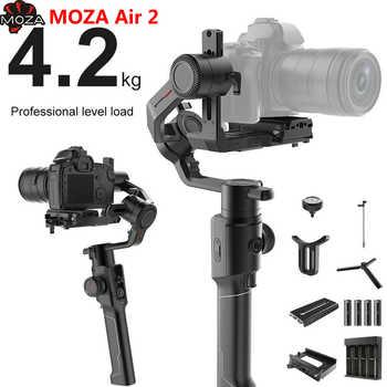 MOZA 2 estabilizador de cámara de 3 ejes cardán de mano para Canon DSLR 5D Sony A7S Lumix GH4 cardán Dslr estabilizadores estabilizador