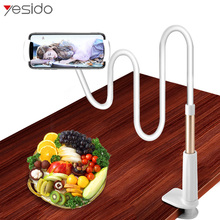 Yesido C37 Universal Tablet Phone Holder Flexible Long Arm lazy Phone Holder Desk Bed Mount Holder For iPhone Samsung iPad Stand цена и фото