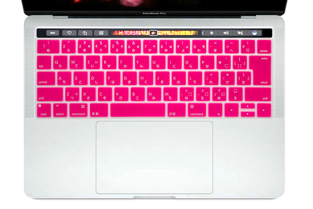 Japanese-Keyboard-Cover-Skin-For-Macbook-New-Pro-13-A1706-and-Pro-Retina-15-A1707-2017.jpg_640x640 (8)