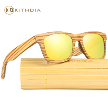 Kithdia Wood Sunglasses Polarized Handmade Natural Zebra Wooden and Support Drop Shipping / Provide Pictures #KD045
